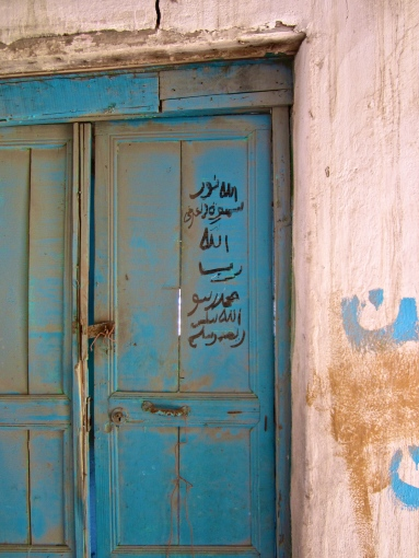 Door -- Yanbu, Kingdom of Saudi Arabia