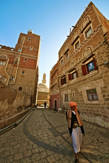Edge of the silah -- Sana'a, Yemen