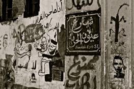 Graffiti off Tahrir -- Cairo, Egypt